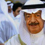 Bahrain's long-serving PM Khalifa bin Salman Al Khalifa passes away