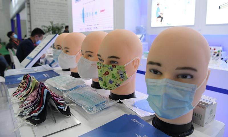 2nd World Health Expo kicks off in Wuhan_40.1
