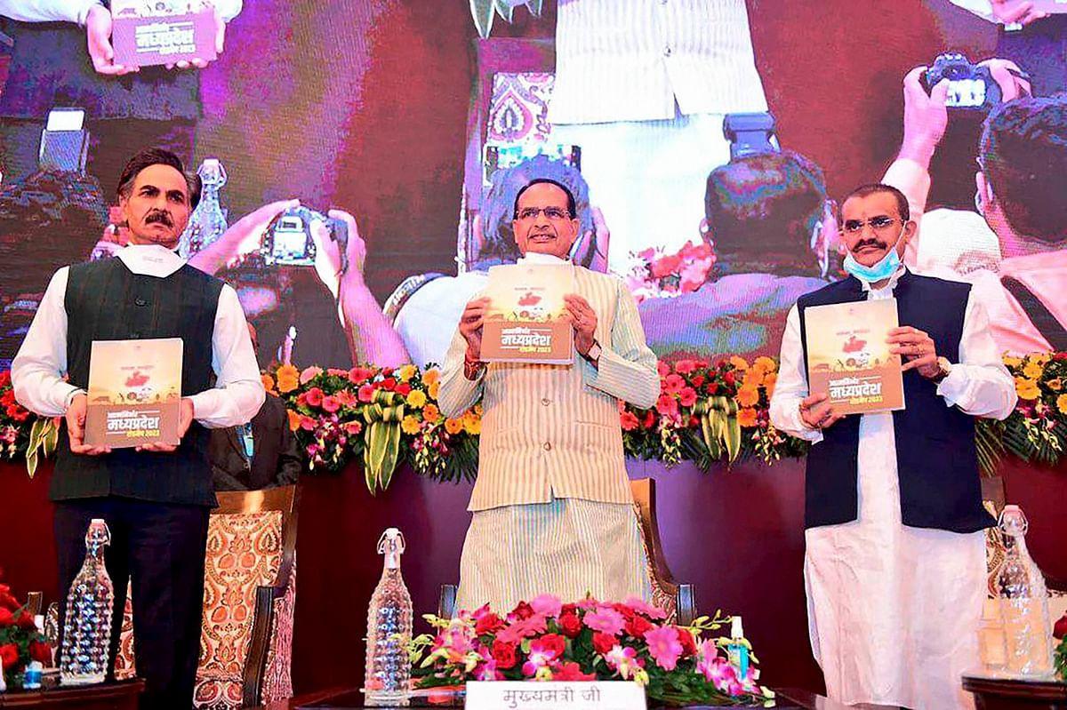 MP govt launches 'Roadmap to Aatma Nirbhar Madhya Pradesh'_40.1