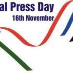 National Press Day: 16 November