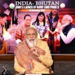 PM Modi & Bhutanese PM Jointly launch RuPay Card Phase-II