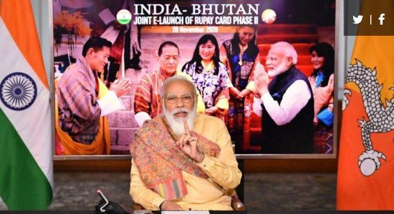 PM Modi & Bhutanese PM Jointly launch RuPay Card Phase-II_40.1
