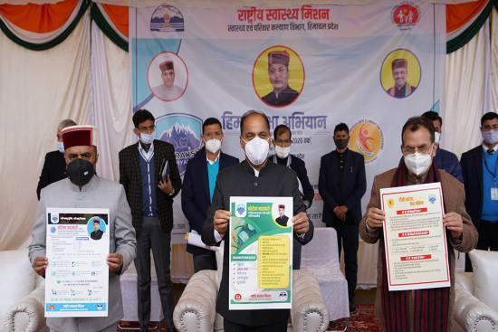 Himachal Pradesh govt launches 'Him Suraksha Abhiyan'_40.1