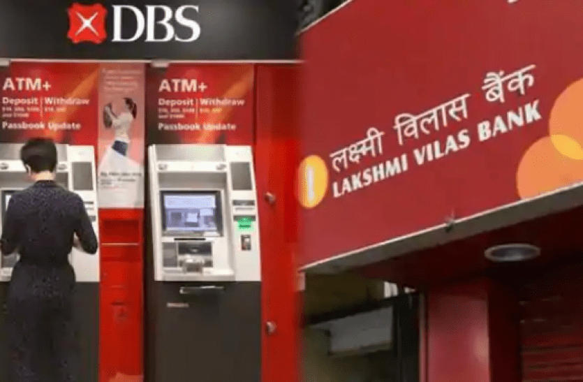 Cabinet approves RBI's proposal to merge Lakshmi Vilas Bank with DBS Bank_40.1