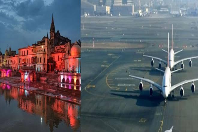 Ayodhya Airport to be renamed as Maryada Purushottam Sri Ram Airport_40.1