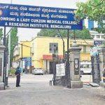 Bengaluru's Bowring Medical College named after Atal Bihari Vajpayee
