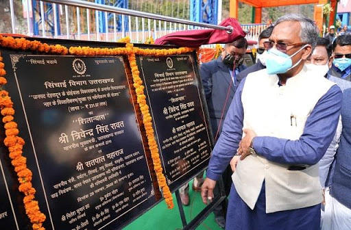 Uttarakhand CM Trivendra Singh Rawat inaugurates Suryadhar Lake_40.1