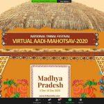 "Arjun Munda e-launches ""Virtual Aadi Mahotsav-Madhya Pradesh"""