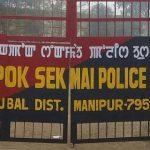 Manipur's Nongpok Sekmai Police Station best in India