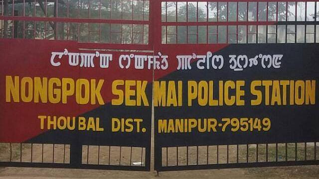 Manipur's Nongpok Sekmai Police Station best in India_40.1
