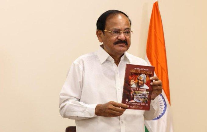 Vice President releases a book on Former President Dr APJ Abdul Kalam_40.1