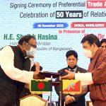Bangladesh signs maiden Preferential Trade Agreement (PTA)