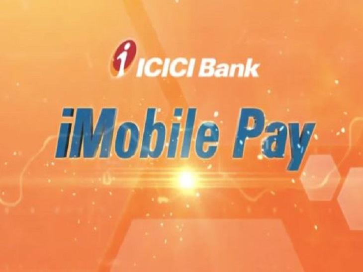 ICICI Bank Launches iMobile Pay to offer Payments_40.1