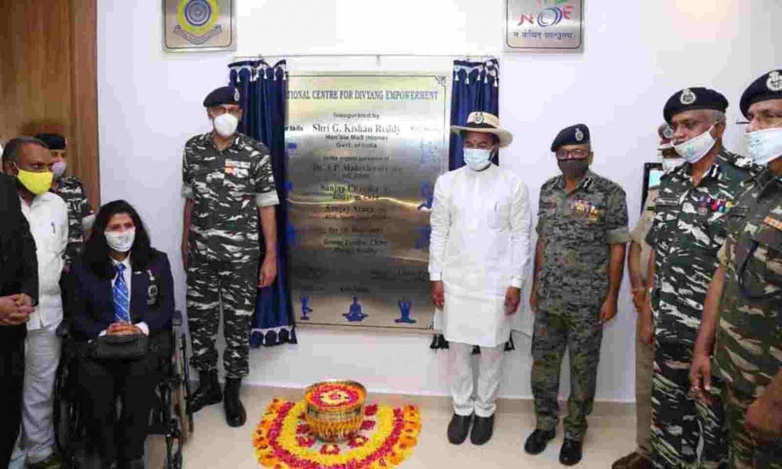 National Centre for Divyang Empowerment inaugurated in Telangana_40.1
