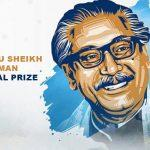 UNESCO launches Bangabandhu award on creative economy