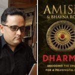 A book titled 'Dharma' authored by Amish Tripathi