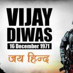Nation Observes 49th Vijay Diwas on 16 December 2020