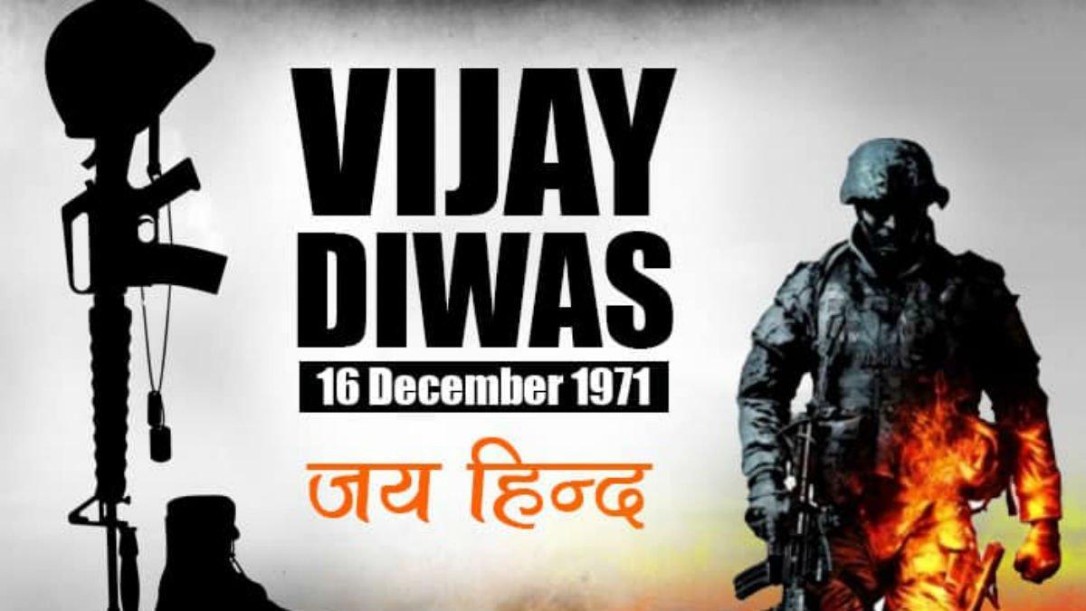 Nation Observes 49th Vijay Diwas on 16 December 2020_40.1