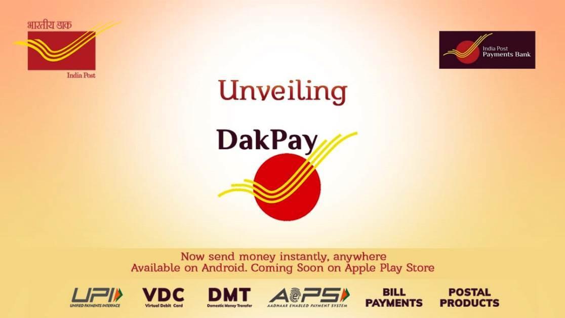 India Post Payments Bank unveils new digital payment app 'DakPay'_40.1