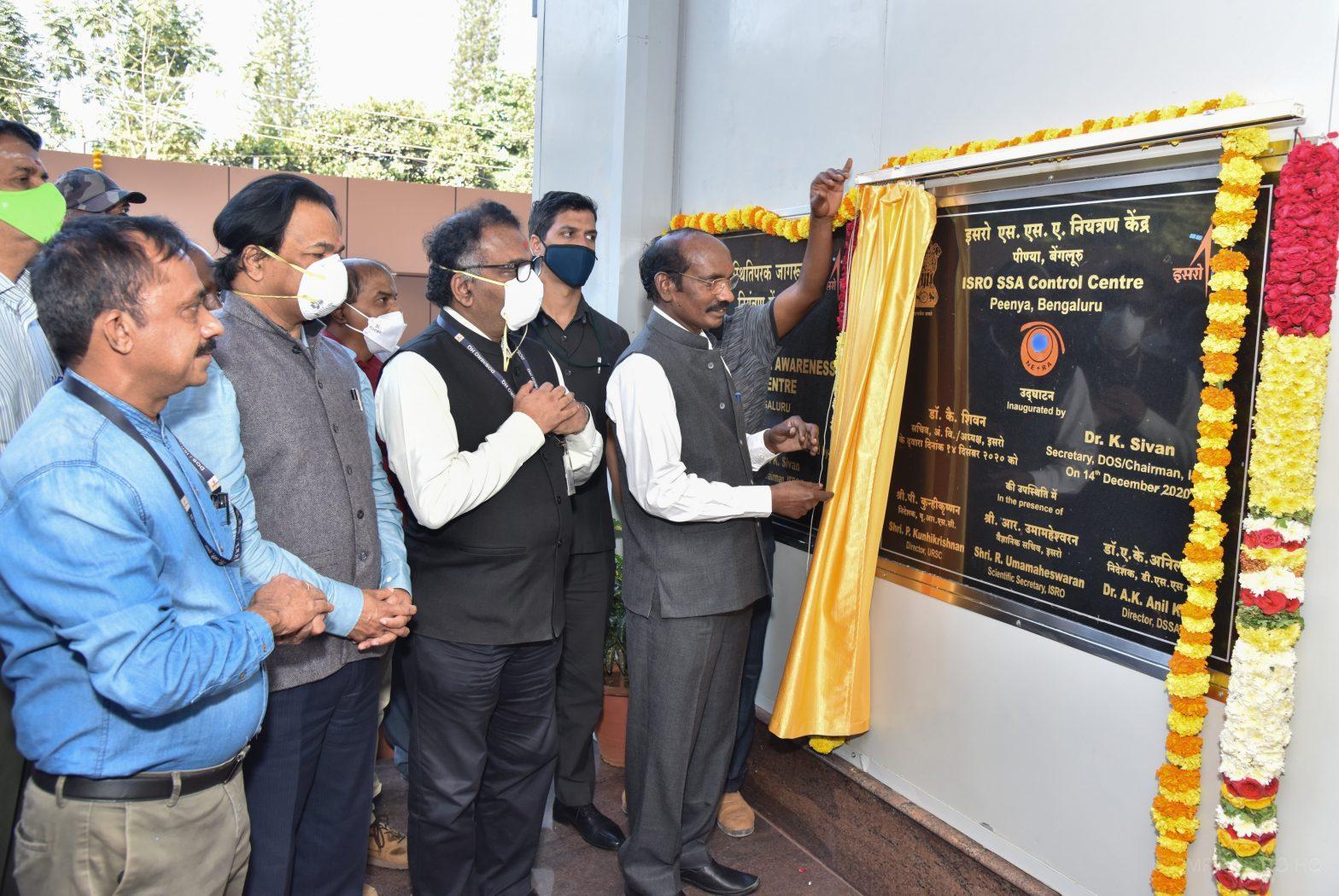 ISRO sets up dedicated control centre 'NETRA' for SSA_40.1