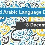Arabic Language Day observed globally on 18 December