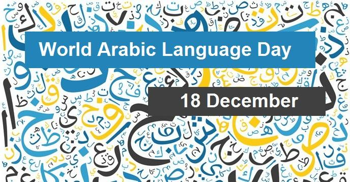 Arabic Language Day observed globally on 18 December_40.1