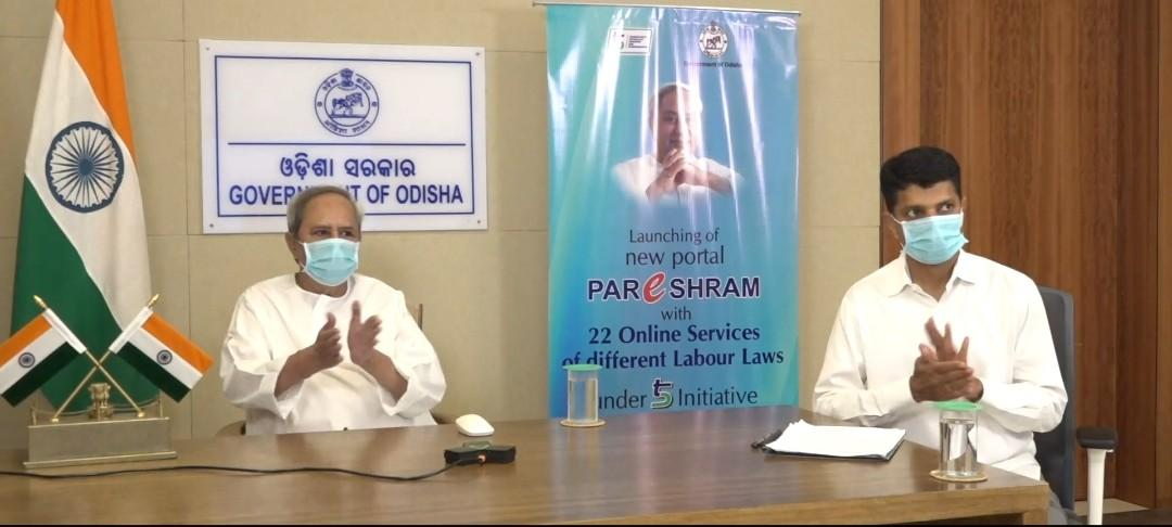 Odisha CM Naveen Patnaik launched 'Pareshram' Portal_40.1