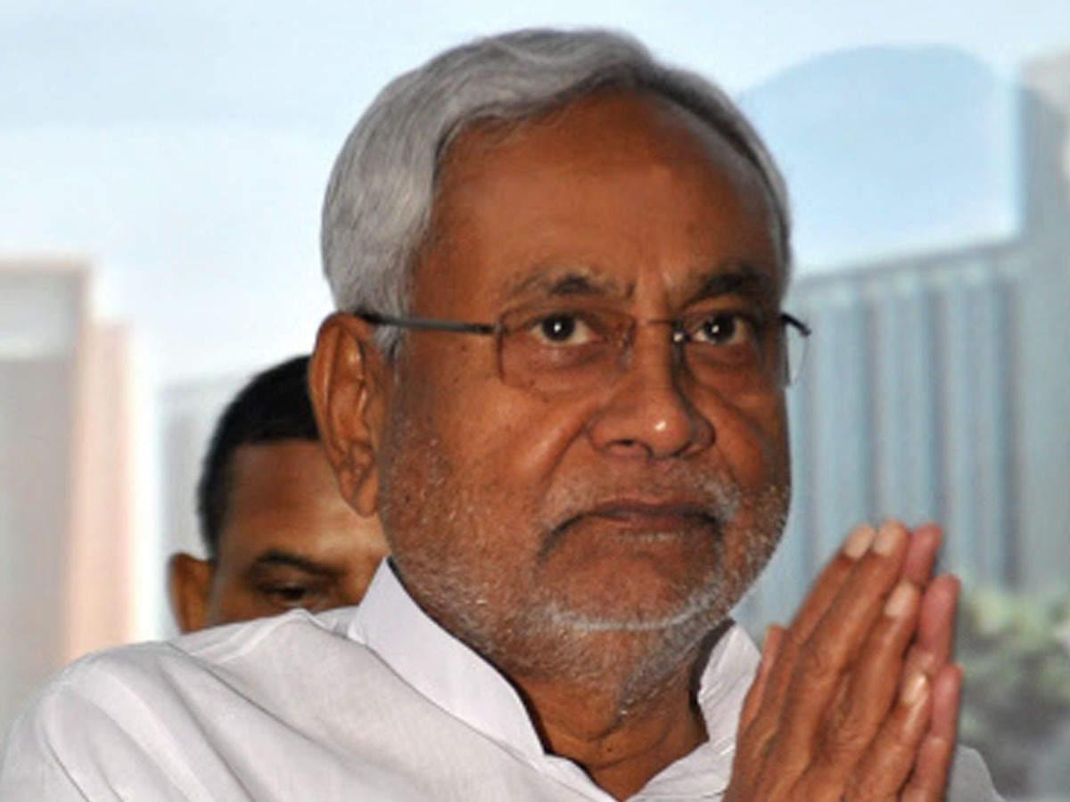 Bihar wins Digital India award for transferring money in COVID time_40.1