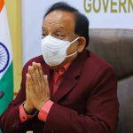 Harsh Vardhan nominated to the Board of 'GAVI', The Vaccine Alliance
