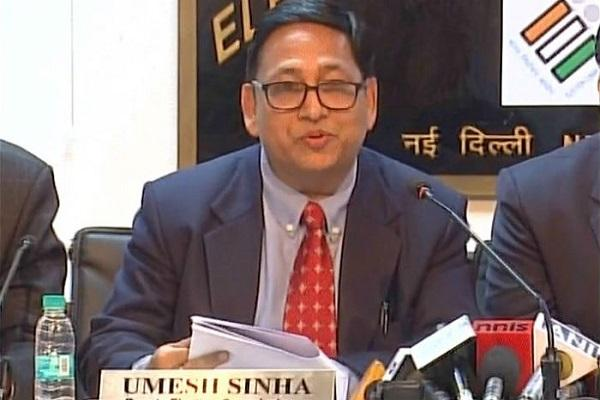 Umesh Sinha named deputy election commissioner_40.1