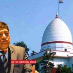 Justice Sudhanshu Dhulia appointed as Chief Justice of Gauhati High Court