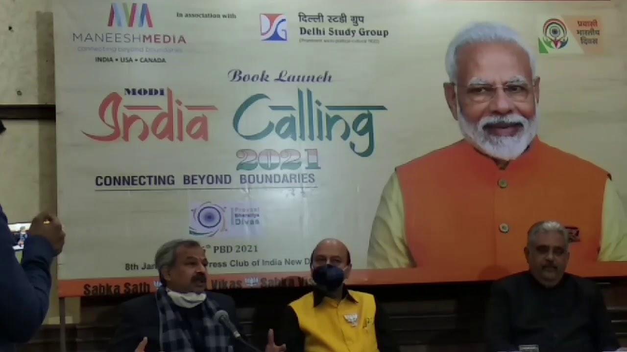 """Modi India Calling – 2021"" Book Released_40.1"