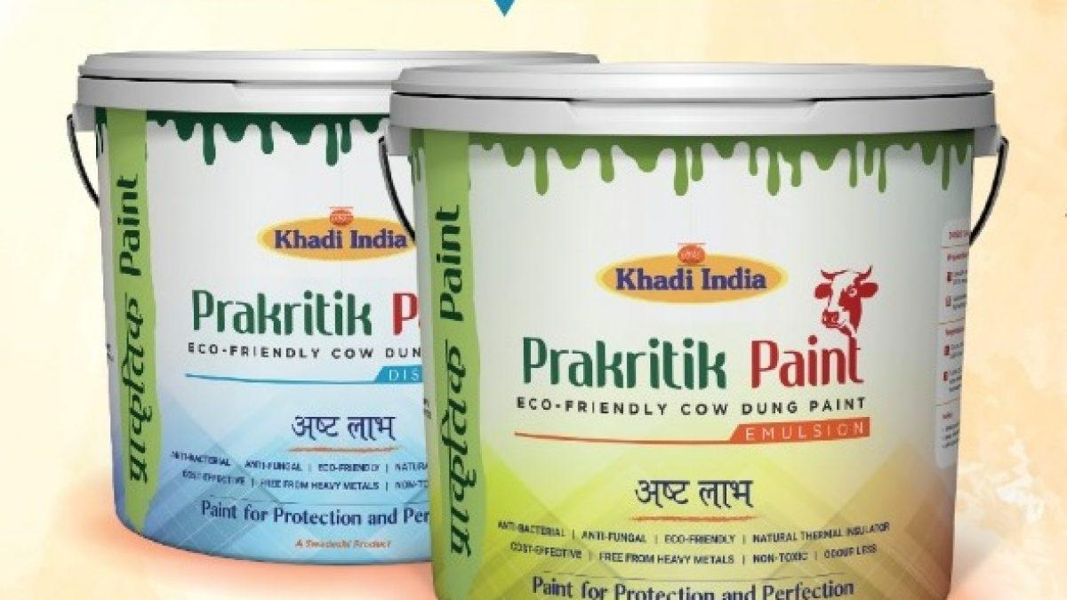 "Nitin Gadkari to launch ""Khadi Prakritik Paint"" developed by KVIC_40.1"