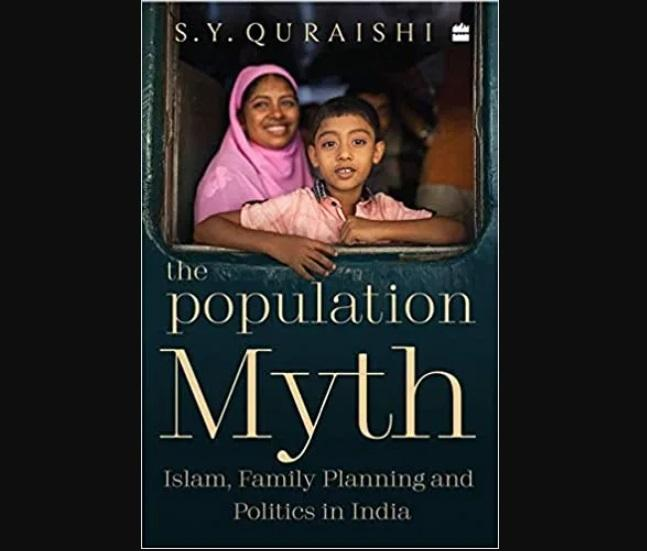 """A book titled """"The Population Myth: Islam, Family Planning and Politics in India"""" by Ex-CEC_40.1"""