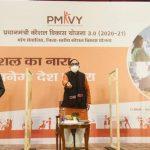 Centre launches Pradhan Mantri Kaushal Vikas Yojana 3.0