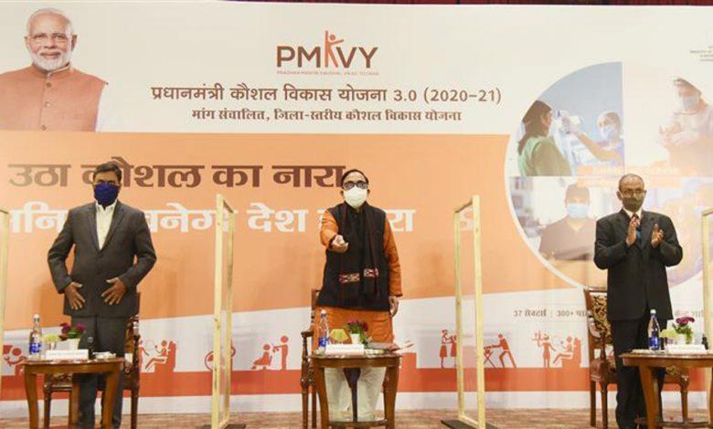 Centre launches Pradhan Mantri Kaushal Vikas Yojana 3.0_40.1