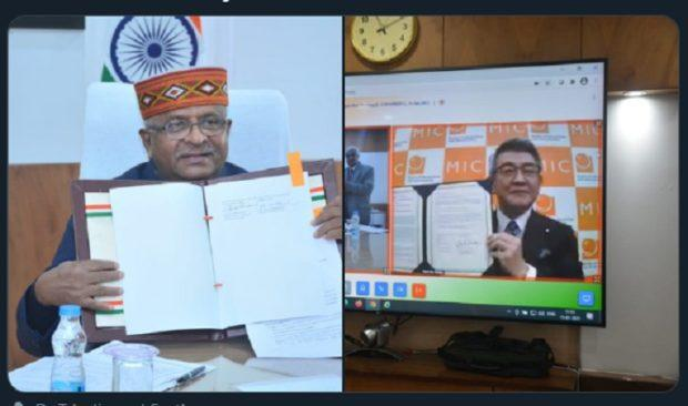India and Japan inks MoU to enhance cooperation in ICT_40.1