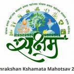 Petroleum Ministry launches 'SAKSHAM' campaign