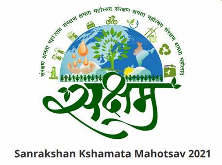 Petroleum Ministry launches 'SAKSHAM' campaign_40.1