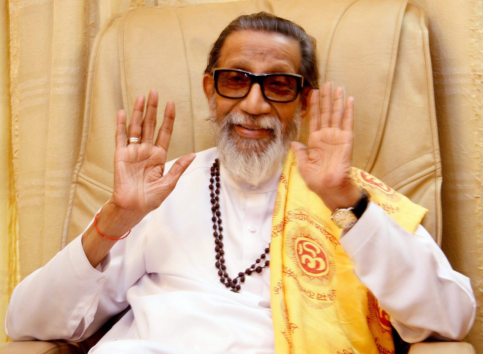 Maharashtra renames Gorewada international zoo after Bal Thackeray_40.1