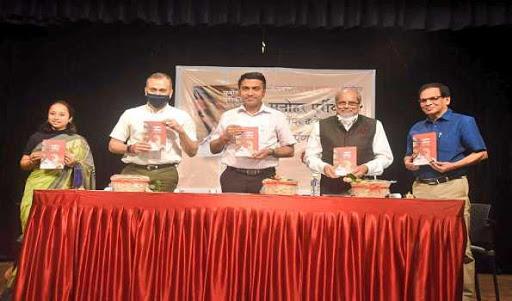 Goa CM releases book 'Manohar Parrikar – Off the Record'_40.1