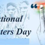 National Voters' Day observed on 25 January