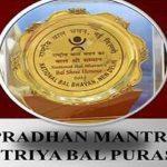 Pradhan Mantri Rashtriya Bal Puraskar 2021
