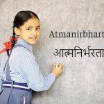 'Atmanirbharta' named Oxford Hindi word of 2020