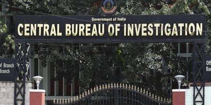 Centre Appoints Praveen Sinha as interim Director of CBI_40.1
