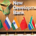 New Development Bank Commits $100 million in NIIF Fund of Funds
