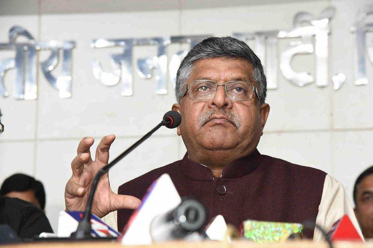 Cabinet approves PLI scheme for telecom sector worth Rs 12,195 crore_40.1