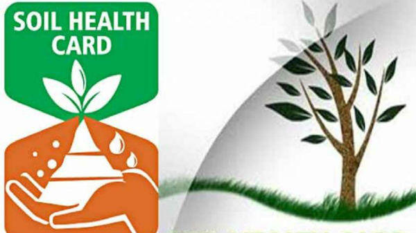 6th Soil Health Card Day Observed on 19 February 2021_40.1