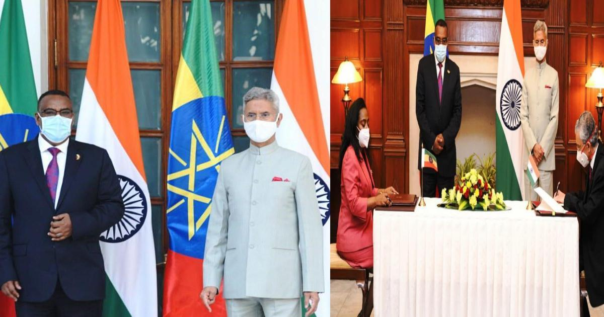 India & Ethiopia Sign Agreements On Visa Facilitation and Leather Technology_40.1