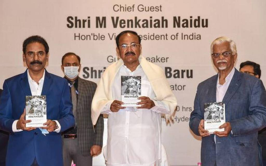 Vice President releases 'Maverick Messiah', a political biography on NTR_40.1